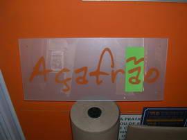 acafrao_002